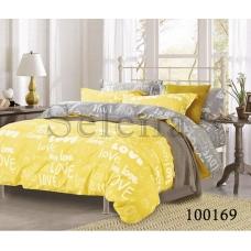 Ткань оптом Love на желтом бязь
